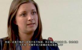 Uterine perforation chinese